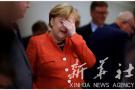 """默克尔未能成功组阁 德国""""共识政治""""失灵了?"""