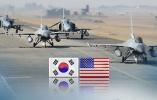 冬奥会期间美韩军演停不停?韩官方说法互相打脸