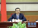 李克强:涉企经营服务性收费该取消的坚决取消