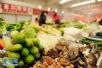 烟台近期蔬菜价格将会上涨 粮油价格变化不大