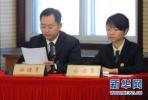 辽宁省公证服务收费管理办法和标准日前公布