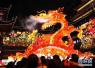 2018年春节出境游争夺战打响:三大趋势都是啥?
