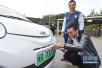 减少大气污染!山东鼓励新能源车专用号牌 未来或不限号