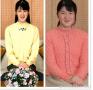 日本公主又胖回来了