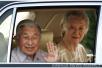 """日本政府筹备天皇退位仪式 拟命名为""""退位之礼"""""""