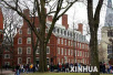 美司法部调查哈佛大学招生涉嫌歧视亚裔学生 专家:不止一例