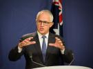 澳大利亚总理发反华言论 中方怒斥:毒化两国关系