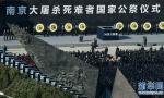 永志不忘,奋发图强——写在南京大屠杀惨案80周年