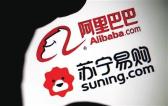 """苏宁减持阿里背后: 备战""""新零售""""下半场"""