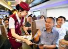 福利来了!铁路常旅客今后乘车可累计积分兑换车票