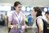 哈尔滨机场年旅客吞吐量突破1800万