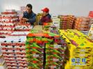"""青岛添进境水果指定口岸 """"洋水果""""将更便宜"""