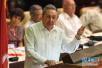 古巴领导人劳尔·卡斯特罗将于2018年4月卸任