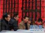 2017中国股市监管有多严密?证监会已开超70亿罚单!