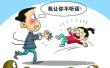 河南一女生遭体罚致精神失常:学校联系不上 被迫出院