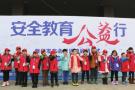 河南教育厅:让校园成为最阳光最安全的地方