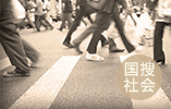 不等不靠的女汉子!济南泺口服装城里的创业者