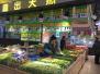 沈阳羊肉价格连涨5个月 专家预测:菜价延续上涨