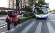 """杭州倡议""""斑马线互敬"""":人快走车慢行,向让行司机竖大拇指"""