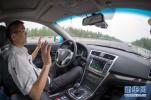 国家发改委:雄安新区将开展智能汽车示范运行