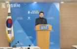 韩国:同意就朝鲜艺术团参奥举行实务接触