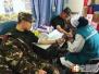 郑州出现季节性缺血 无偿献血他们在行动……