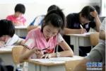 沈阳2018年中考考试内容和形式等方面无变化