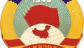 中国人民政治协商会议第十二届河南省委员会委员名单(共890名)