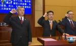 重庆外调1常委天津迎2副市长最新变动都是谁?