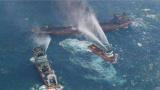 """""""桑吉""""轮撞船事故后续工作 国家海洋局:监测到4处溢油分布区"""
