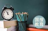 北京对口帮扶雄安新区学校名单出炉