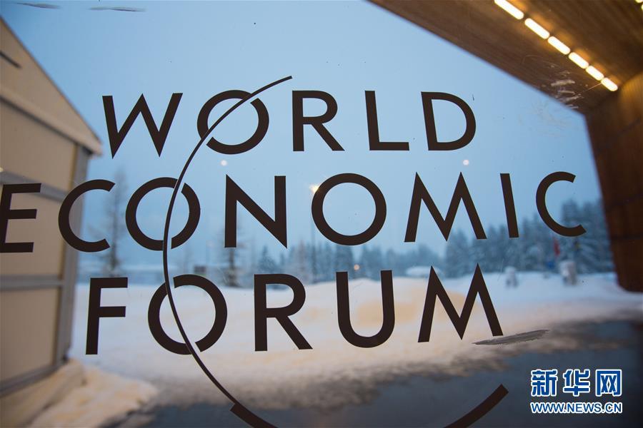達沃斯熱議下一場危機:關注全球資產泡沫