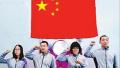 """""""月宫一号""""牛在哪:为中国探月工程提供重要支撑!"""