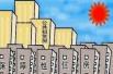 今年首批2000套房源 厦门保障性租赁房将于2月8日摇号