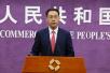 特朗普将中国列为美国贸易竞争对手 商务部回应