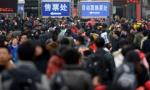 沈阳投入5000辆大客及200台储备运力应对春运