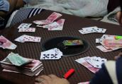 河南通报严打赌博十大案例 有赌场设在废弃猪圈
