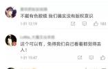 韩国对中国出台一强硬政策 不料两国网友却达成了共识