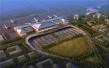 国务院同意浙江普陀山机场对外开放,计划开通舟山至香港航线