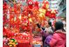 春节假期3.85亿人次将出游 旅游收入预计达4760亿元