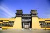 郑州苑陵故城遗址公园2月15日至3月4日免费开放