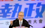 """吴敦义处理初选""""不沾锅""""能率国民党胜选?"""