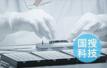 工商总局:五类虚假违法互联网广告将被重点整治