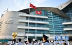 """香港民建联全国""""两会""""将提31项提案和建议"""