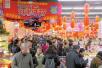 春节湖北消费市场火爆 零售餐饮销售额达248亿元