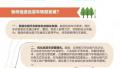 上海出台网约车管理、规范私车合乘、出租车健康发展三项新规