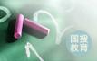 校企合作将成职业学校考核指标