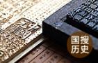 青岛新添31处市级文保单位 总数已达106处