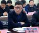 【两会专访】市人大代表王海周:政府尊重和激励企业家创业创新