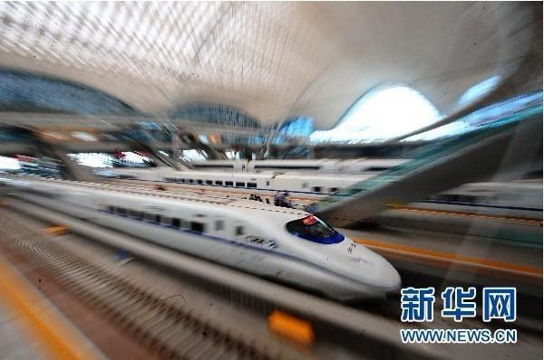 幸运飞艇直播视频:京雄城际铁路今开工 北京段明年9月开通运营